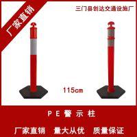 PE警示柱出口型T型顶部诱导柱 橡胶底座防撞柱 道路隔离反光诱导
