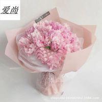 韩国防水纸鲜花礼品花束包装纸雾面纸苹果包装纸单色韩素纸20张