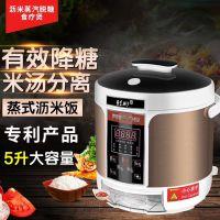 彭厨沥米汤米饭脱糖煲 大容量家用米饭脱糖仪智能米饭脱糖电饭煲