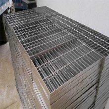 水沟盖板尺寸 大连钢格板 活动镀锌钢格板