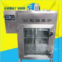 昊昌30型烟熏机供应商、豆干烟熏机、烟熏机厂家