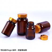 山东青岛供应50ml棕色广口瓶