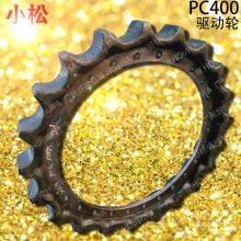 小松PC400-6大型挖掘机履带驱动齿轮配件18027299616 小松400驱动齿