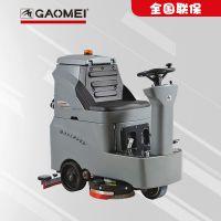 小型驾驶式洗地机 |无锡洗地机价格 | 多功能洗地机