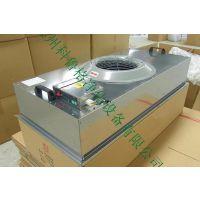 苏州科鲁格净化空气过滤单元 空气净化单元 ffu生产厂家