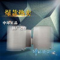 杭州中环PP搅拌罐是一次成型,无缝缠绕!