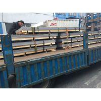 SUS444汽车排气管专用板 444不锈钢板价格