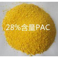 秋涛牌 聚合氯化铝 28%含量