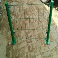 围栏网供应 体育场围网安装 求购防护网