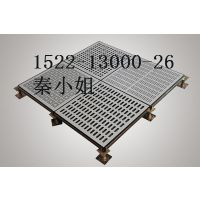 重庆隆重推出新品牌:阿贝特通风地板 厂家销售安装 质量有保证 资质齐全