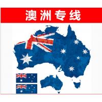 广州海运出口澳洲 电动车 玩具 热水器双清门到门欢迎询价