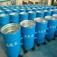 沧州绿美供应铁质圆形垃圾桶 240L环保圆铁桶 烤漆铁制环卫垃圾桶 厂家批发