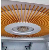 室内吊顶最美造形铝方通怎么卖