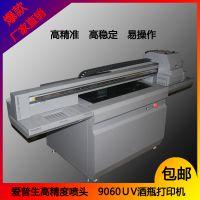 工艺品喷墨丝印机 uv平板打印机价格 图片 视频 喷头也质保一年