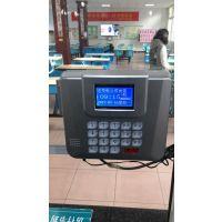 微信订餐系统 单位食堂订餐系统 订餐APP-供应云卡通微信订餐系统