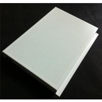 生产供应传祺汽车店天花吊顶 500*1500*0.8厚金属微孔镀锌钢板