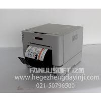 彩色产品合格证打印机单张合格证标签机