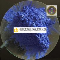 幻彩蓝10-60UM HC425航彩供应珠光粉