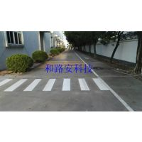 惠城酒店停车场划线,惠城工厂车间热熔划线,惠城做热熔车位标线厂