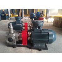 无锡昱恒供应温州市区YCB型圆弧齿轮泵_优质不锈钢圆弧泵价格
