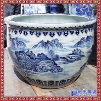 景德镇陶瓷大缸造型锦鲤鱼缸荷花缸风水装饰摆件