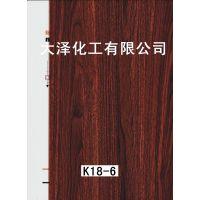 家装木门专用热转印UV膜——大泽化工水转印厂家供应