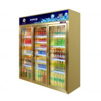 爱敦堡专业定制金色冷藏展示柜超市便利店冷藏柜