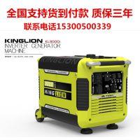 3KW移动式静音汽油发电机组