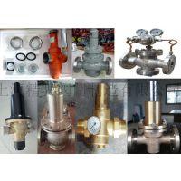 船用空气减压阀/船用不锈钢/青铜空气减压阀CB/T3656-1994