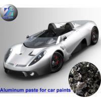 致才颜料生产供应高档仿电镀铝银浆,适用于高档汽车修补漆