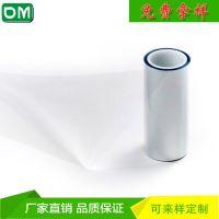双层透明pet硅胶保护膜 无气泡自动排气 厂家直供