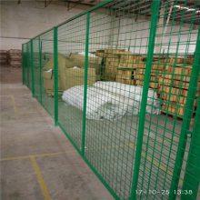 厂家热销仓库隔离网 带框护栏网 工厂铁丝防护网