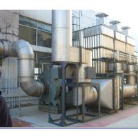 安徽欣升源污水处理设备反渗透设备18856137721