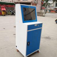 振兴辉厂家现货销售新款工业电脑柜 车间移动电脑柜