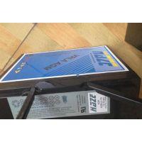 天津供应美国海志蓄电池12V33AH海志HZB1233免维护铅酸蓄电池质保三年