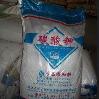 宜鑫供应轻质重质碳酸钾供应