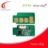 适用三星MLT-D709S 硒鼓粉盒芯片SCX-8123NA ND 8128计数芯片通用版