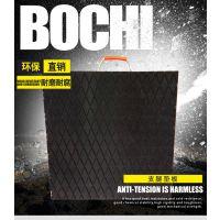 超高分子量聚乙烯铺路垫板 UPE防滑耐磨板 PE生产厂家加工定制