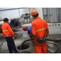 燕郊潮白大街清理化粪池抽粪5997522
