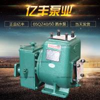 随州亿丰泵业65QZ40/50自吸式离心洒水车水泵厂家直销原厂产品