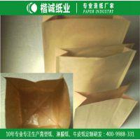 牛卡饭盒淋膜纸 楷诚包装盒淋膜纸直销