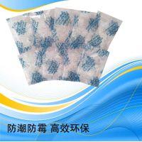 山东厂家鑫昶来供应1克opp硅胶包装食品专用防油干燥剂 环保吸潮