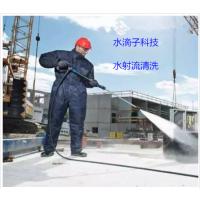 南京水滴子电厂冷凝器清洗机热交换器 汽轮机叶片清洗锅炉换热器南京厂家供货