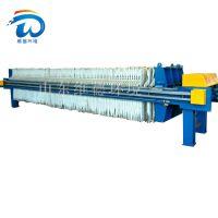 山东维德钢印染污泥板框式压滤机