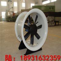 【德州玻璃钢离心风机规格价格型号】@德州玻璃钢离心风机规格价格型号生产厂家
