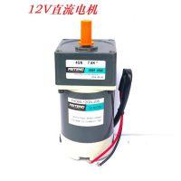 12V24v48v清扫机/扫地机专用直流电机直流减速电机