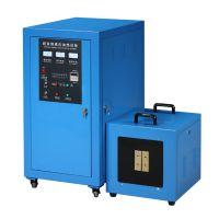 通骏TIU超音频感应加热设备厂家 节能环保感应加热设备厂家