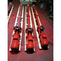 全国质保长轴深井泵消防泵XBD5/45GJ-RJC 消防加压泵 喷淋泵