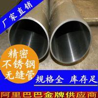 304不锈钢无缝管,新国标无缝钢管现货库存表,304不锈钢无缝管厂