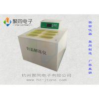 宁夏隔水式化浆机JTRJ-10D全自动化浆机4.6联